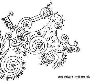 pure culture [SC-MK-1901]