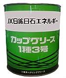 JX日鉱日石 カップグリース 1種3号    (一般用グリース) 2.5kg缶x6