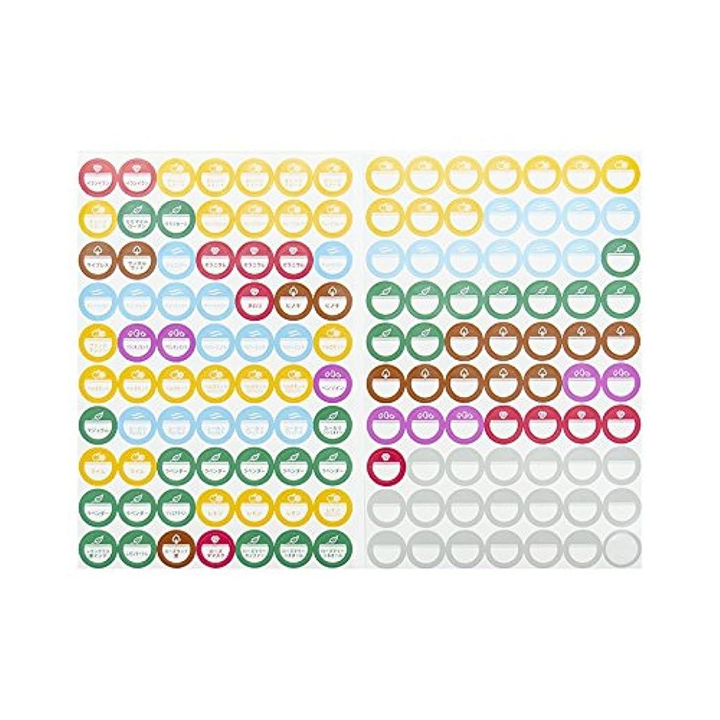 十二誠実さ味わう生活の木 精油キャップ用ネームシール (99-902-0110)