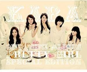 Kara 2nd Mini Album - Pretty Girl (スペシャル・エディション)(韓国盤)