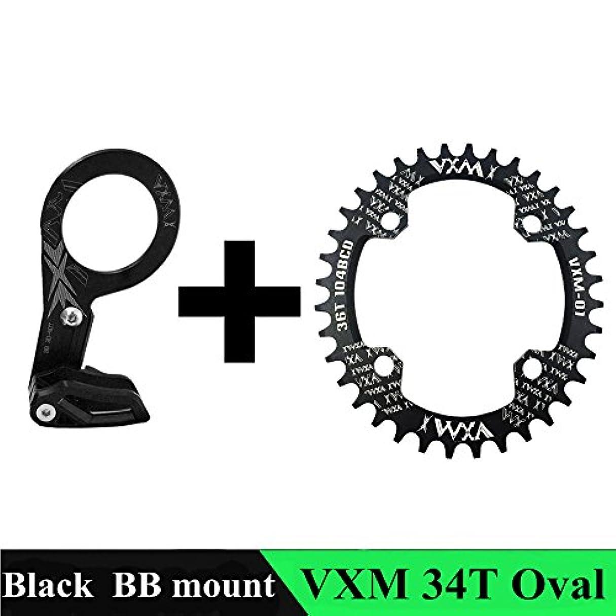 縁石証明書暴露Propenary - Bicycle 104BCD Crank Chainwheel Narrow Wide 32T 34T 36T 38T Oval Chainring Bicycle Chain guide protector Bicycle Parts [ BB Black 34T ]