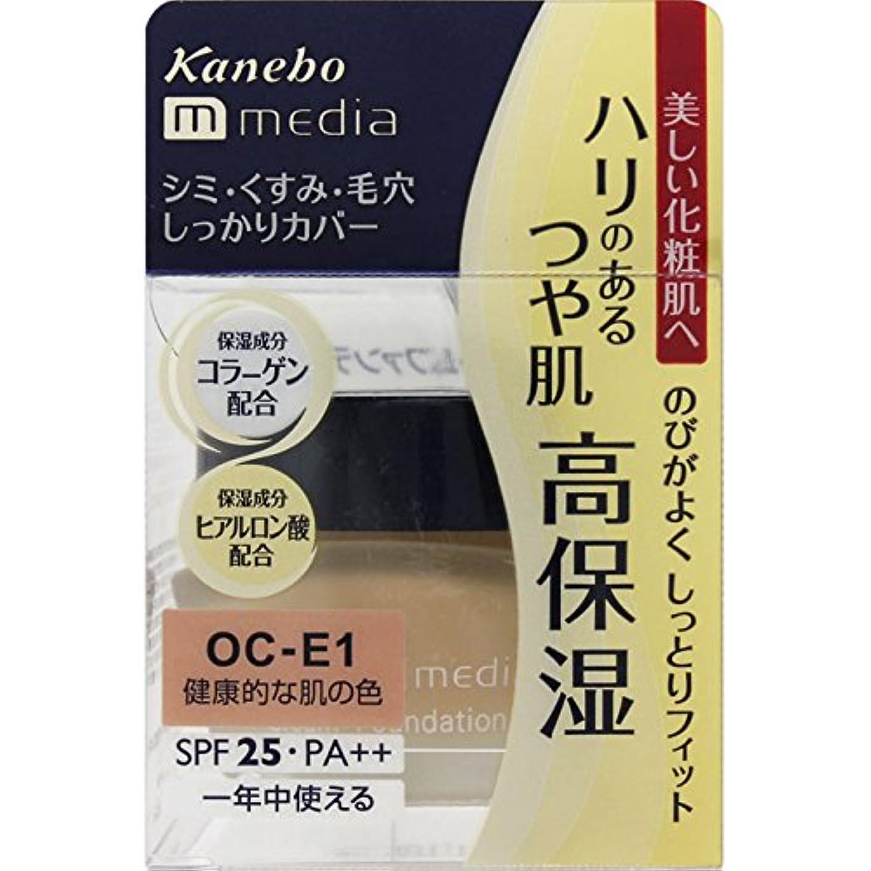 戦争下着ワイプカネボウ media(メディア) クリームファンデーション OC-E1(健康的な肌の色)