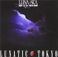 LUNATIC TOKYO 1995.12.23 TOKYO DOME [DVD]