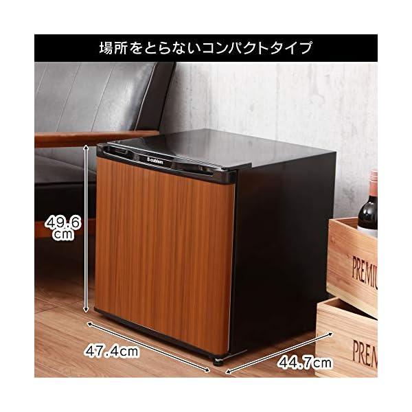 S-cubism 冷凍庫 32L 1ドア 直令...の紹介画像3
