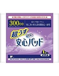 【お試し品】リフレ 安心パッド 300cc 尿ケアナプキン[ドラッグストア サンプルストア対象商品]