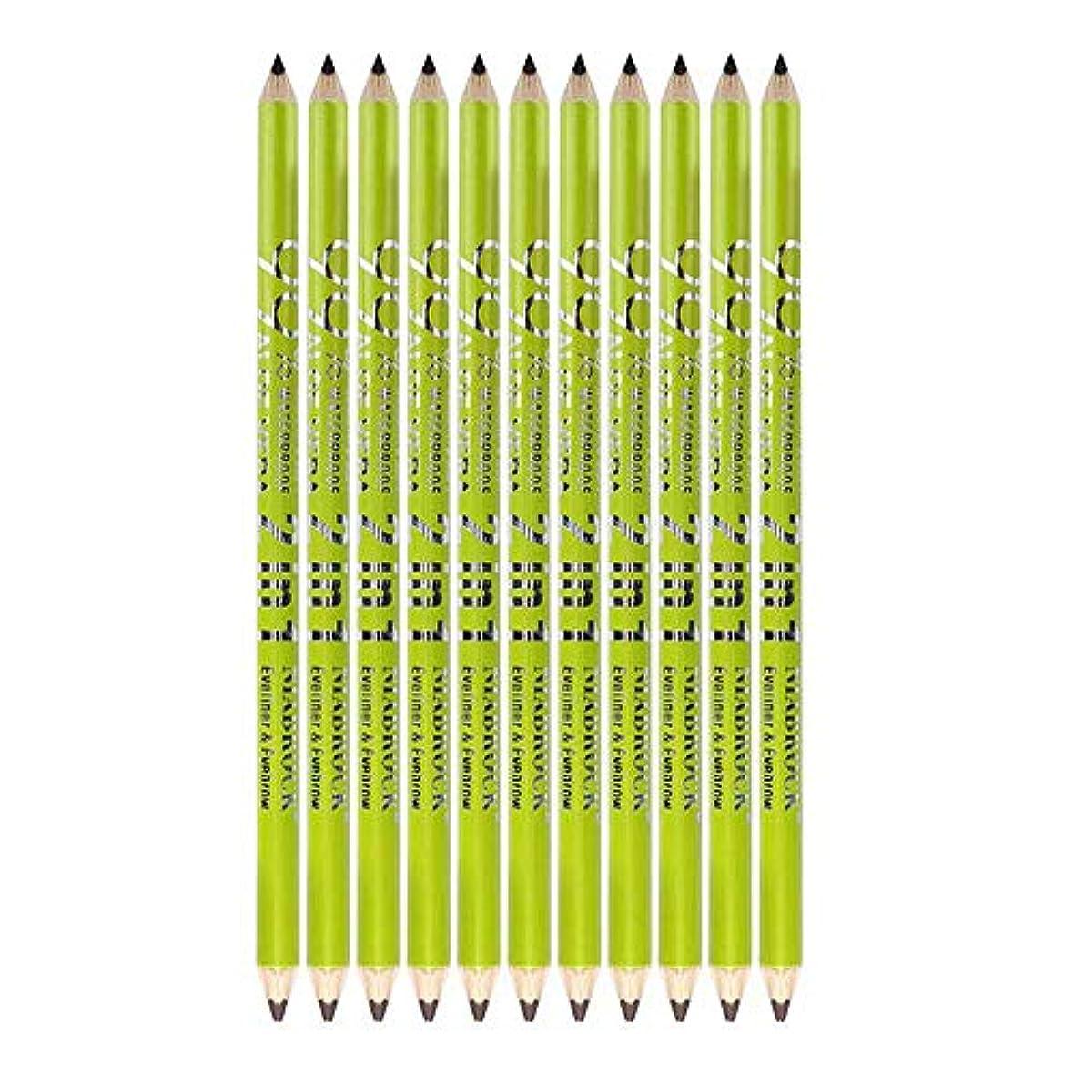 黙と遊ぶ膨張する12ピースアイライナーペンシル防水化粧品アイメイク+鉛筆削り