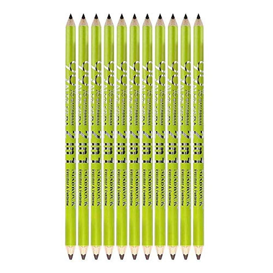 自然解放素晴らしさ12ピースアイライナーペンシル防水化粧品アイメイク+鉛筆削り