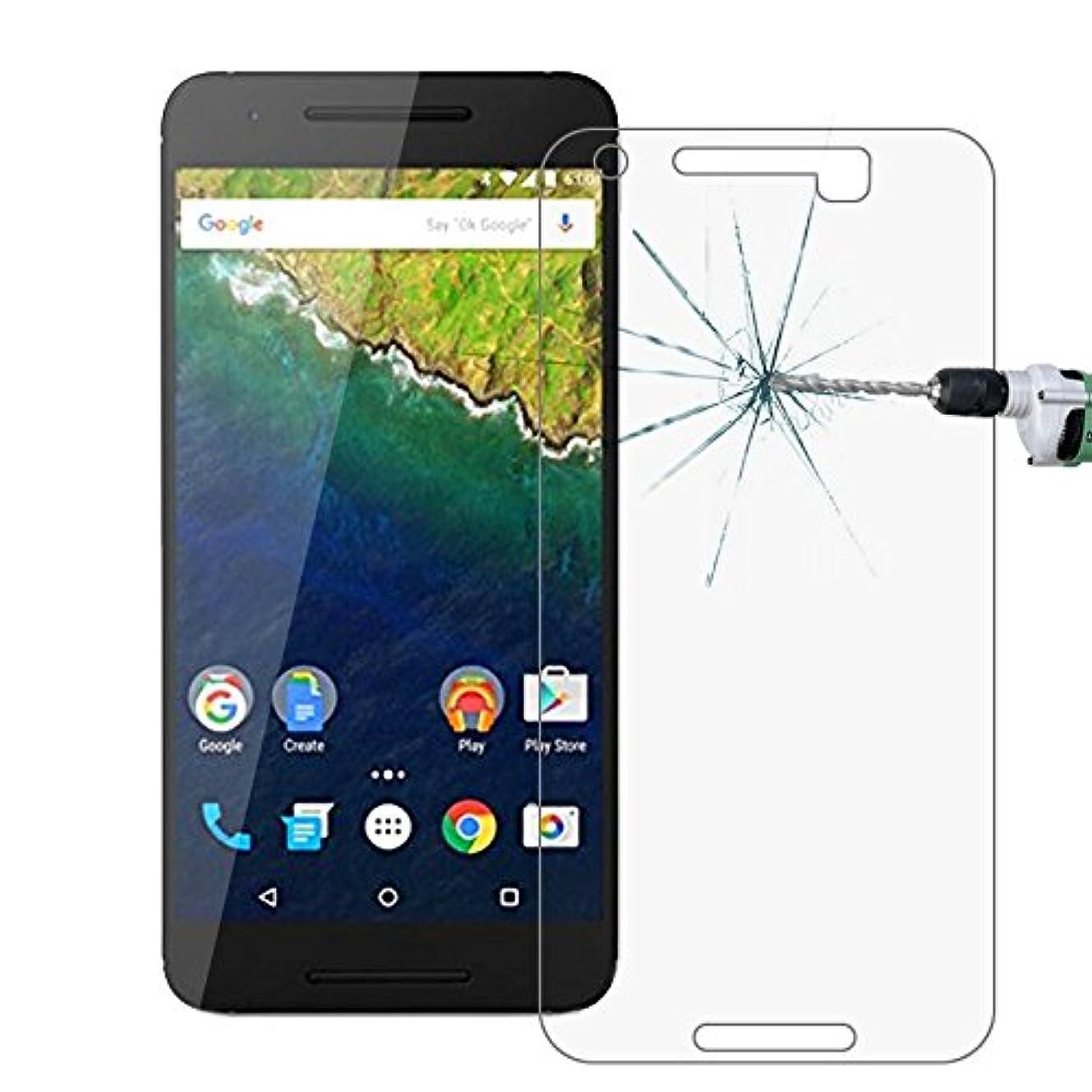 ヤングアウトドア装置スクリーンプロテクター Google Nexus 6P 0.26mm 9H表面硬度2.5Dの防塵強化ガラスフィルム50個、リテールパッケージなし