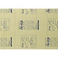 (まとめ買い)プラチナ万年筆 ハレパネ3mm厚 A3 AA3-3-1900(5枚入) 【×2セット】