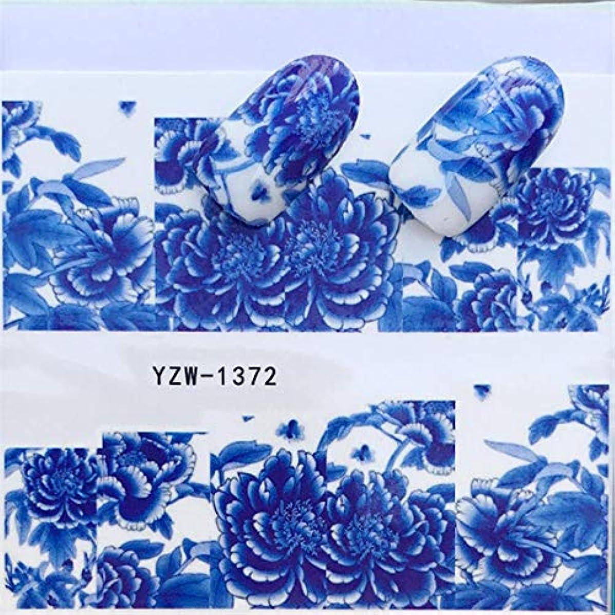 一時解雇する弾性彼はSUKTI&XIAO ネイルステッカー 1枚の赤い花Parttenネイルスライダーアート水転写ステッカーネイルアートデコレーションデカールマニキュア、Yzw-1372