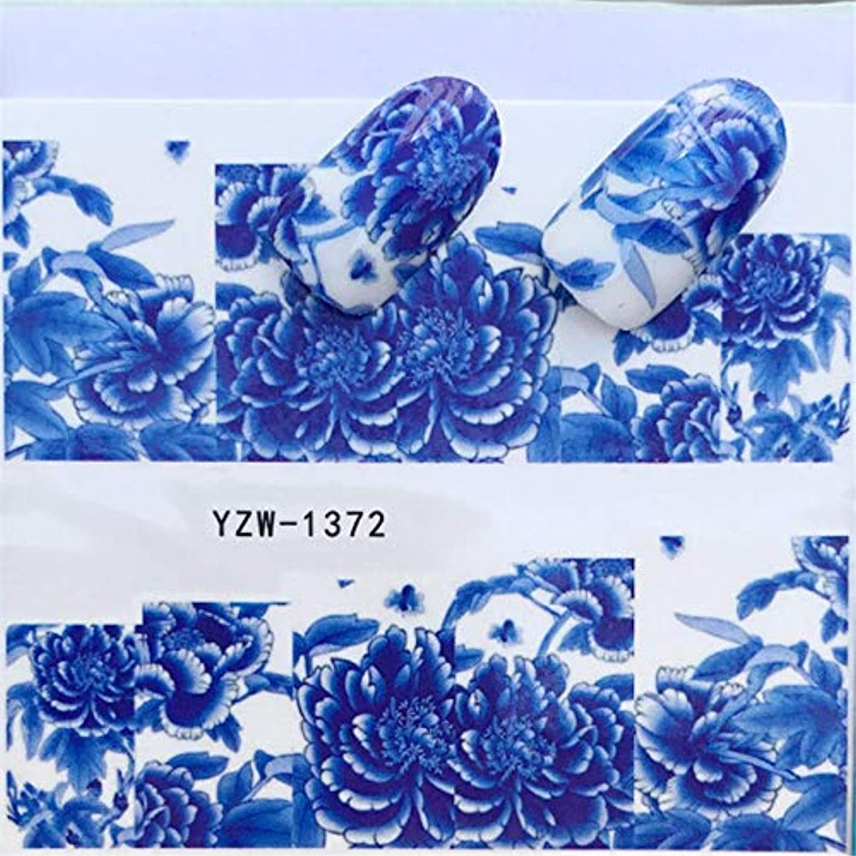 麦芽ハグ願うSUKTI&XIAO ネイルステッカー 1枚の赤い花Parttenネイルスライダーアート水転写ステッカーネイルアートデコレーションデカールマニキュア、Yzw-1372
