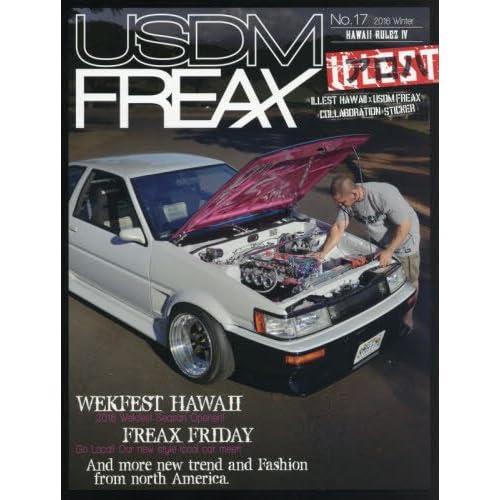 USDM FREAX(ユーエスディーエムフリーク) 2016年 04 月号 [雑誌]
