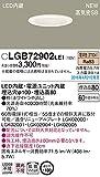 Panasonic LEDダウンライト60形拡散電球色LGB72902LE1