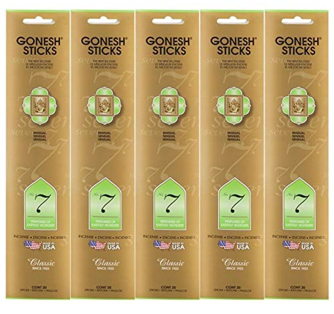 永続包括的受賞Gonesh Incense Sticksクラシックコレクション – 7番Perfumes of Earthly Wonders 5パック(合計100 )