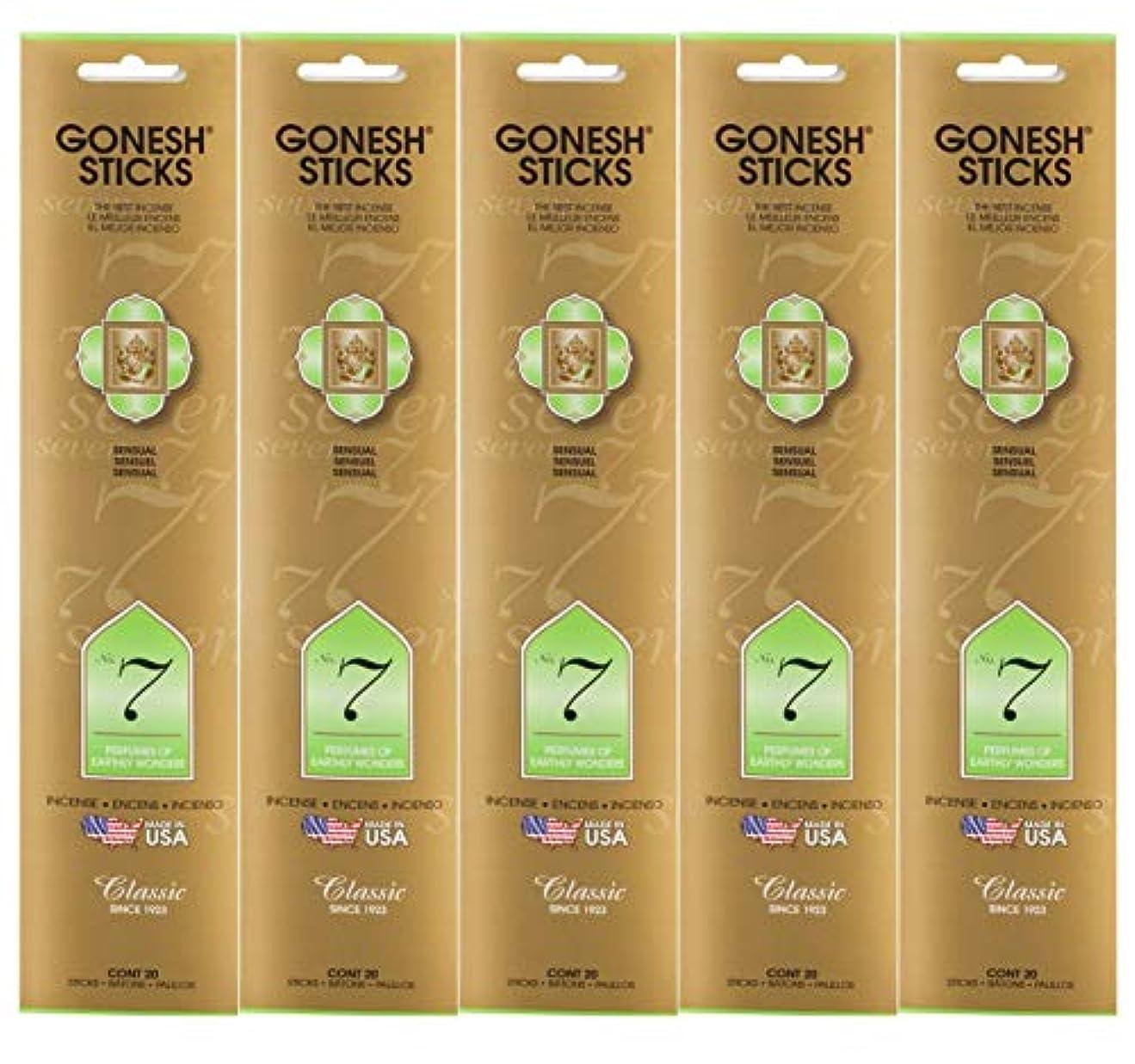 ハム緑知覚できるGonesh Incense Sticksクラシックコレクション – 7番Perfumes of Earthly Wonders 5パック(合計100 )