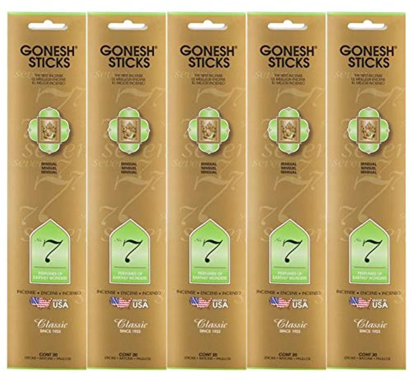 オーガニック学士白鳥Gonesh Incense Sticksクラシックコレクション – 7番Perfumes of Earthly Wonders 5パック(合計100 )