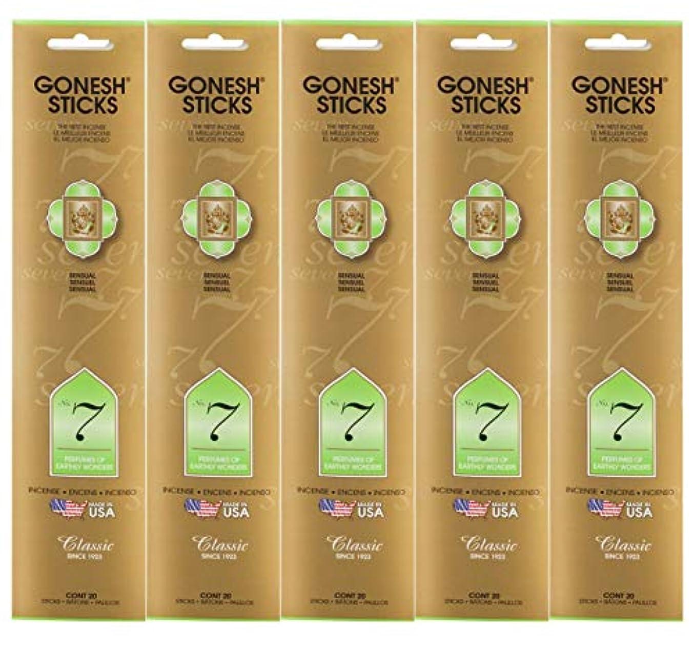 幾分枝入浴Gonesh Incense Sticksクラシックコレクション – 7番Perfumes of Earthly Wonders 5パック(合計100 )