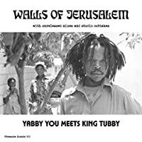 Walls of Jerusalem (with unreleased mixes and studio outtakes) [解説・対訳付 / 国内仕様輸入盤CD / 2CD] (BRPS103)