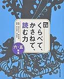 森山 卓郎 / 森山 卓郎 のシリーズ情報を見る