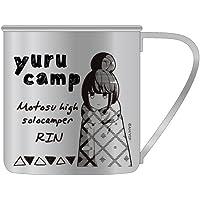 ゆるキャン△ 志摩リン ステンレスマグカップ