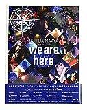 【外付け特典あり】UCHIDA MAAYA Zepp Tour 2019「we are here」 (Blu-ray)(L判ブロマイド(複製サイン&コメント入り)H ver.付)
