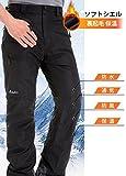 クロズイン パンツ アウトドア 透湿レインパンツ 防風/防寒/耐摩耗/防汚/静電防止/UVカット メンズ