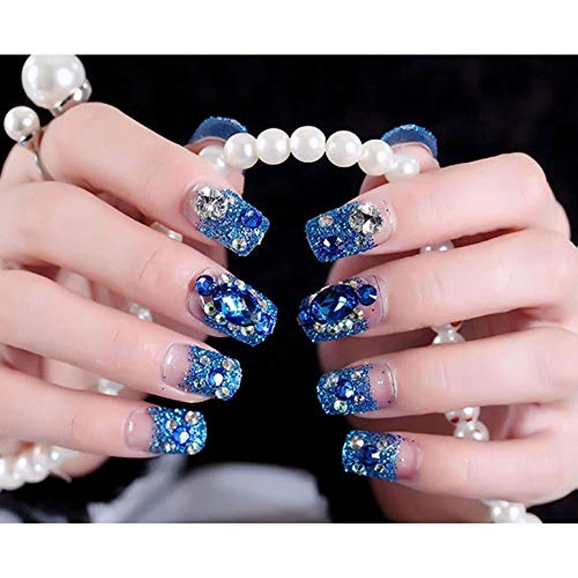 恨み自治的合成XUTXZKA ラインストーンファッション偽ネイルフルカバー花嫁ネイルアートのヒントと輝く青い色偽ネイル