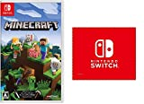 Minecraft (マインクラフト) - Switch (【Amazon.co.jp限定】オリジナルマイクロファイバークロス 同梱)