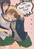 Sweet Little Devil (IDコミックス 百合姫コミックス)