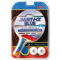 ティーエスピー(TSP) 卓球 ラケット ジャイアント プラスアルファ ブルー (貼り上がり) ヘッドカバー&プラスチックボール 2個付き 025560