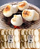 つきたてお餅 28年産熊本産もち米で作った丸餅(17個)を2セット