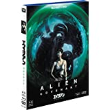 【Amazon.co.jp限定】エイリアン:コヴェナント 2枚組ブルーレイ&DVD