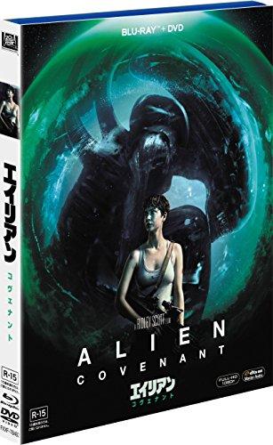 【Amazon.co.jp限定】エイリアン:コヴェナント 2枚組ブルーレイ&DVD (Amazonロゴ柄オリジナルケース付) [Blu-ray]