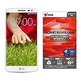 LG G2 mini 【OCN モバイル ONE 音声通話対応 マイクロSIM付】