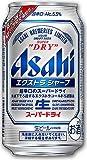 アサヒ スーパードライ エクストラシャープ 生 350ml×1ケース(24缶) ビール Beer 製造2015.04 賞味期間2015.12