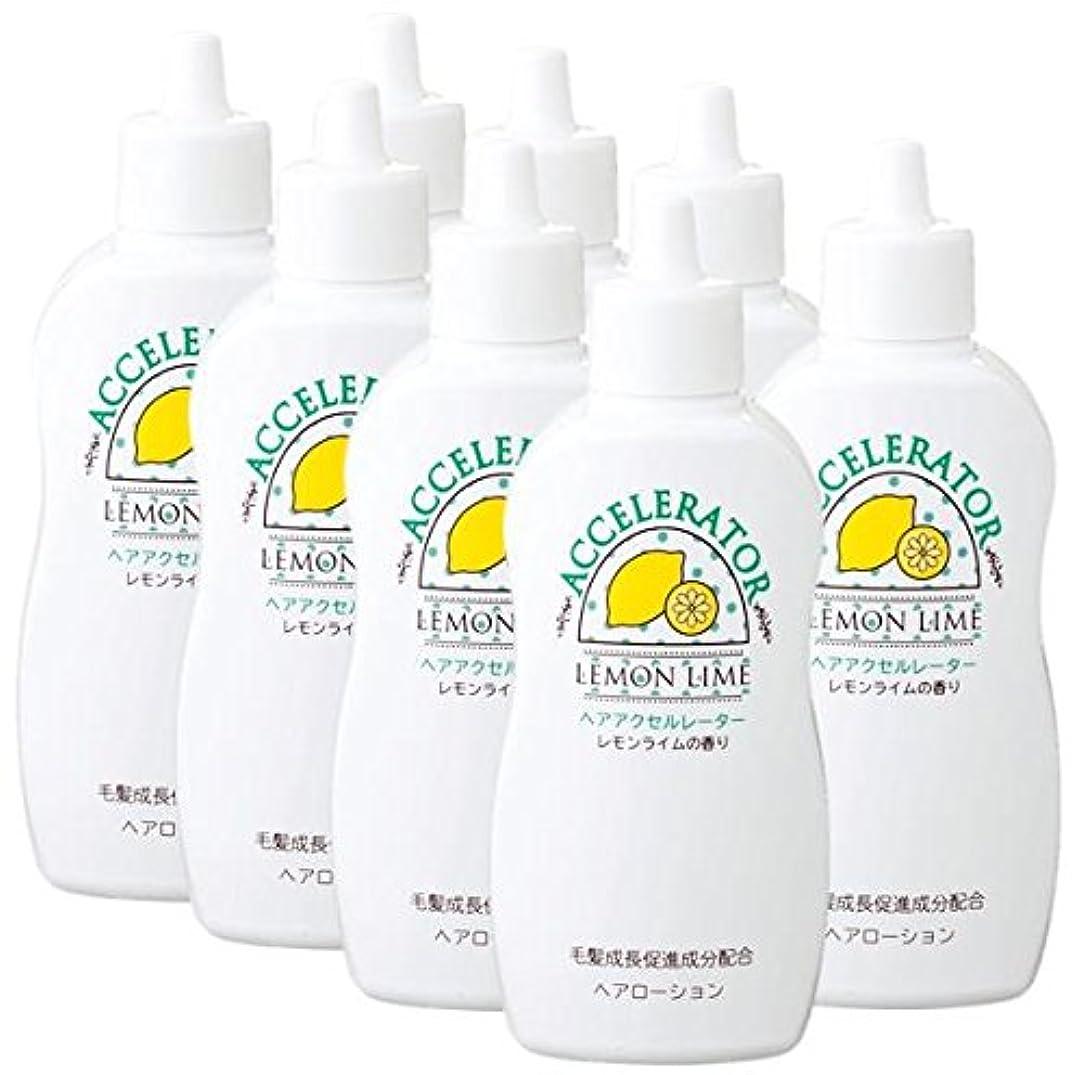 ヘアアクセルレーター レモンライムの香り 150mL×8個セット