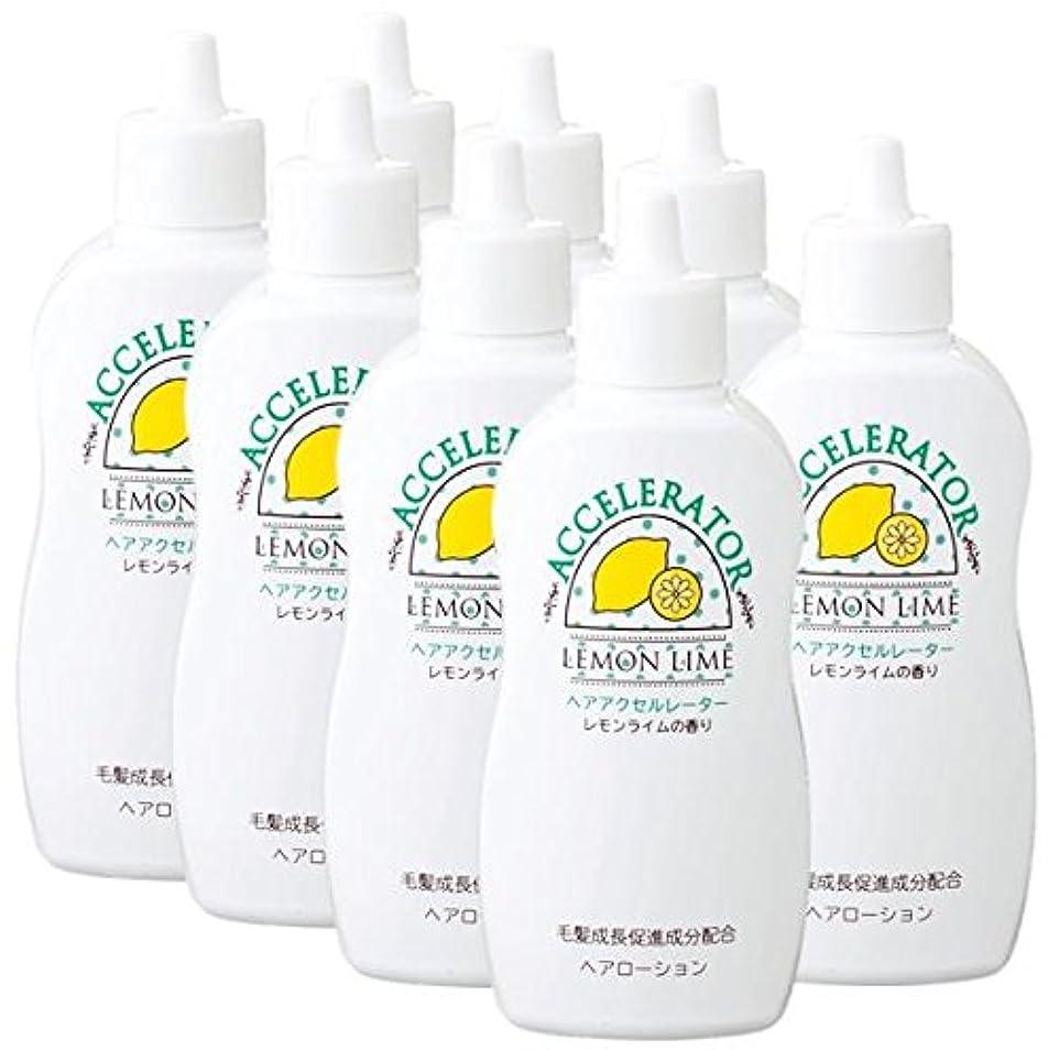 ログ切断する導入するヘアアクセルレーター レモンライムの香り 150mL×8個セット