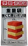 季節収納袋 重量袋 強くて厚いポリ袋 70×100cm 2枚入 P-700