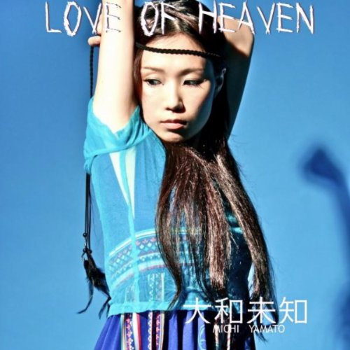 LOVE OF HEAVEN