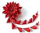 髪飾り 花 和柄 リボン 成人式 振袖 卒業式 袴 着物 和装