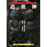 Amazon.co.jp: 金森 敦子: 本