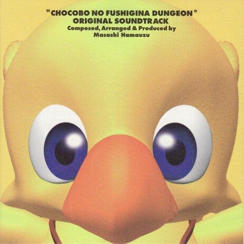 「チョコボの不思議なダンジョン」オリジナル・サウンドトラック