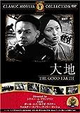 Amazon.co.jp大地 [DVD] FRT-206