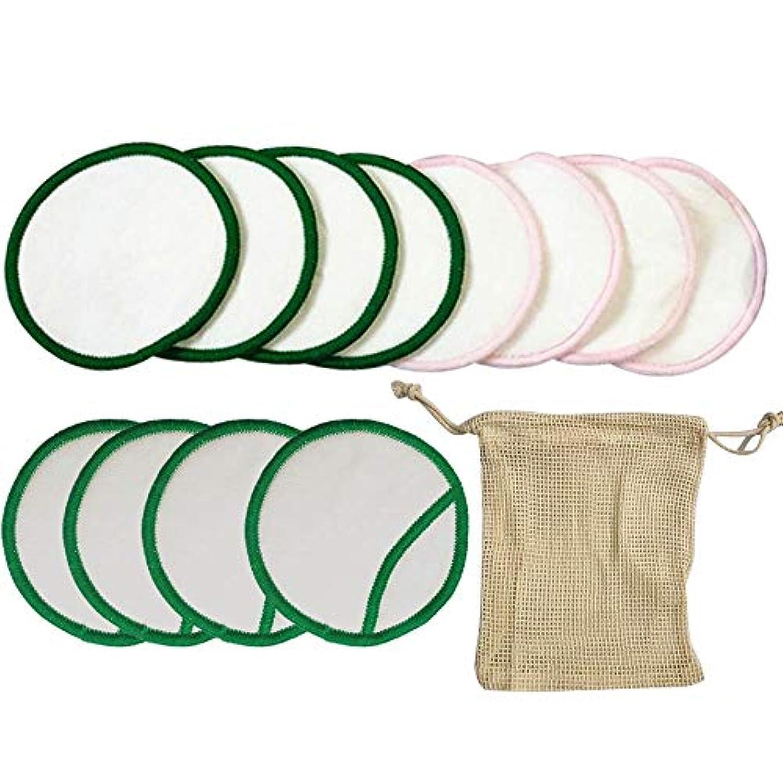 ちらつきビジュアル不忠12pcsメイクアップリムーバーパッド再利用可能な洗濯可能な3層竹フェイシャルクレンジングコットンワイプスキンケア用品用収納バッグ付き