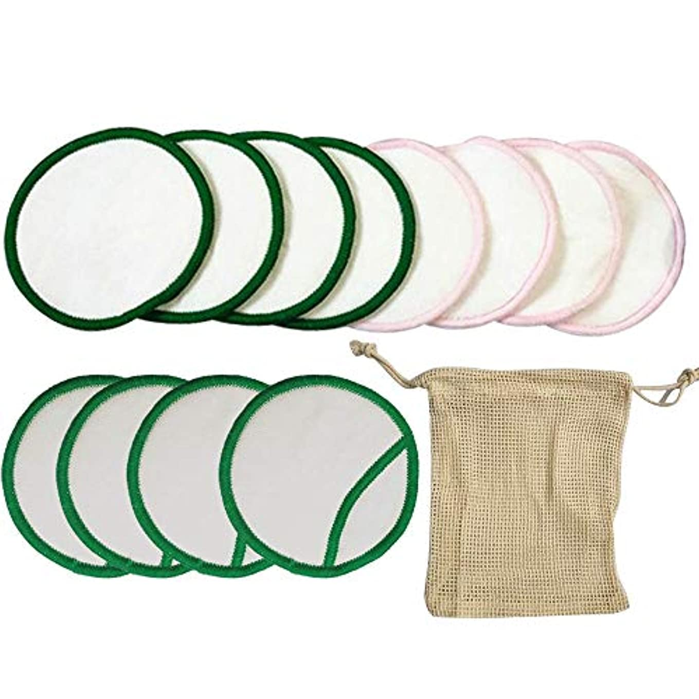 融合ルーキーレーザ12pcsメイクアップリムーバーパッド再利用可能な洗濯可能な3層竹フェイシャルクレンジングコットンワイプスキンケア用品用収納バッグ付き