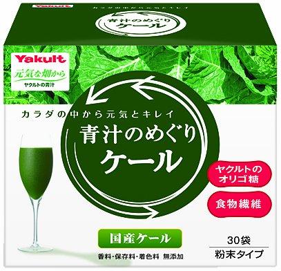 ヤクルト 青汁のめぐり ケール