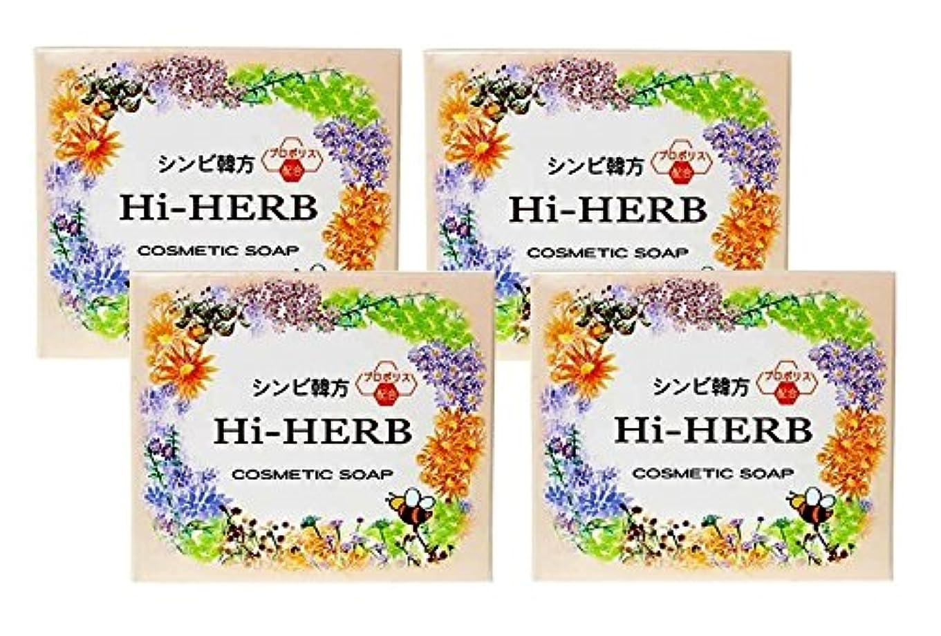 ぬれた咽頭フリッパー【シンビ】韓方ハイハーブ石鹸 100g×4個セット