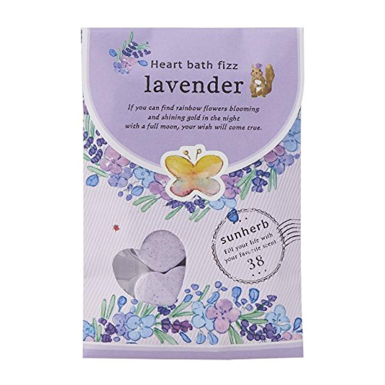サンハーブ ハートバスフィズ28g×2包 ラベンダー(発泡タイプの入浴料 ふわっと爽やかなラベンダーの香り)