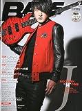 BASS MAGAZINE (ベース マガジン) 2011年 02月号 (CD付き) [雑誌]