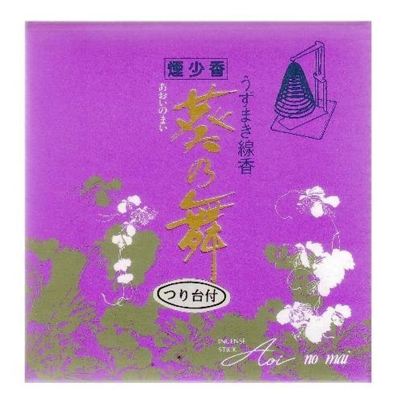 尊厳挑発する砂葵乃舞 煙少香 うずまき 14巻入